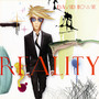 David Bowie Reality
