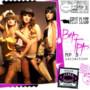 ВИА ГРА – MP3 Collection