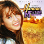 Miley cyrus – Hannah Montana: The Movie
