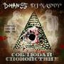D-MAN 55 & DJ Navvy – Соблюдай спокойствие
