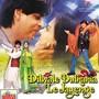 Kumar Sanu & Lata Mangeshkar – Dilwale Dulhania Le Jayenge