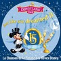 disneyland paris – La Chanson de la Parade des rêves Disney