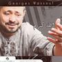 George Wassouf – Allah Karim