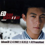 Edison Chen – Transition
