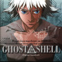 Kenji Kawai – Ghost in the Shell