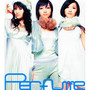 Perfume – ~Complete Best~