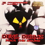 Devil Drumz – Rock The Sound