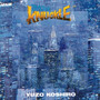 Yuzo Koshiro – Bare Knuckle OST