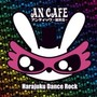 An Cafe – Harajuku Dance Rock
