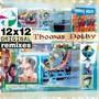 Thomas Dolby – 12 X 12