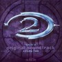 steve vai – Halo 2 Soundtrack