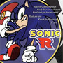 Richard Jacques – Sonic R