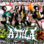 Attila – The Soundtrack To A Party