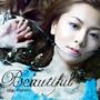 倉木麻衣 – Beautiful