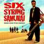 Red Elvises – Six-String Samurai