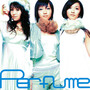 Perfume – Complete Best