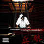 Chamillionaire – Mixtape Messiah Pt 2