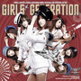 소녀시대 – 소원을 말해봐 (Genie) (EP)