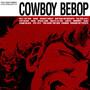 Steve Conte – Cowboy BeBop