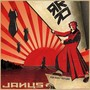 Janus – Red Right Return