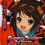 Suzumiya Haruhi no Yuuutsu 2009 OP Single - Super Driver