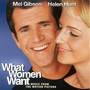 Peggy Lee – What Women Want