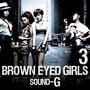 Brown Eyed Girls – Sound G