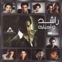 Rashed Al Majed – Rashed Al Majed