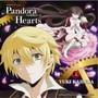 Kajiura Yuki – Pandora Hearts ORIGINAL SOUNDTRACK 1