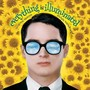 Ленинград – Everything Is Illuminated