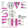 Trai Bhumiratna – Love So Fine