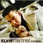 Elvis Martinez – La Luz De Mis Ojos