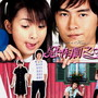 ariel lin – It Started With A Kiss