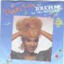 Fonda Rae – Touch Me