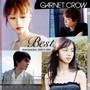 GARNET CROW – Best