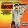 Mahala Rai Banda Vs. Shantel – Borat