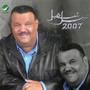 Nabeel Shuail – 2007