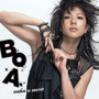 BoA &ndash; make a secret
