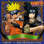 RYTHEM – Naruto Original Soundtrack II