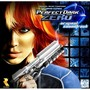 David Clynick – Perfect Dark Zero Original Soundtrack