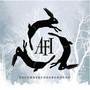 A.F.I. – DECEMBERUNDERGROUND