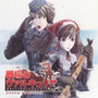 Hitoshi Sakimoto – Valkyria Chronicles Original Sound Track