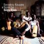 Bassekou Kouyate & Ngoni ba – Segu Blue