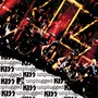 kiss – MTV Unplugged