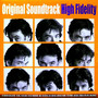 The Velvet Underground – High Fidelity Soundtrack