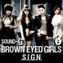 Brown Eyed Girls – Sound-G Sign