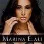Marina Elali – Longe Ou Perto