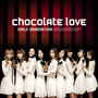 Girls' Generation – Chocolate Love