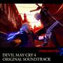 Tetsuya Shibata – Devil May Cry 4