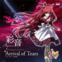 ayane – Arrival of Tears
